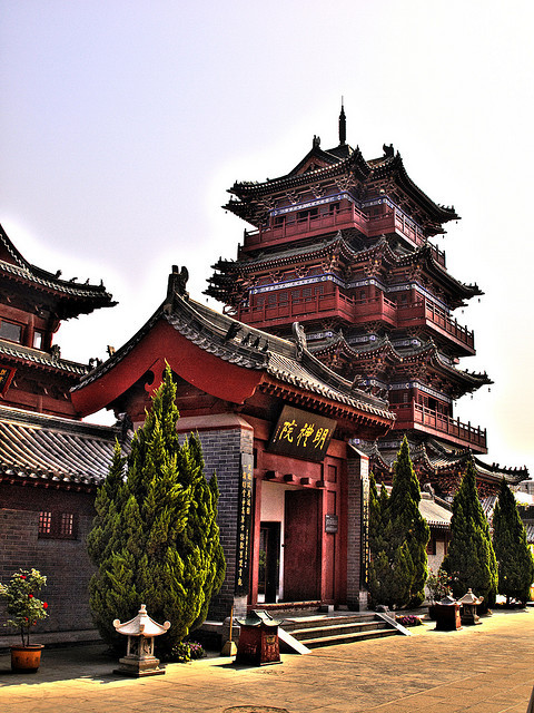 Justice Bao's Mansion in Bian, Henan, China